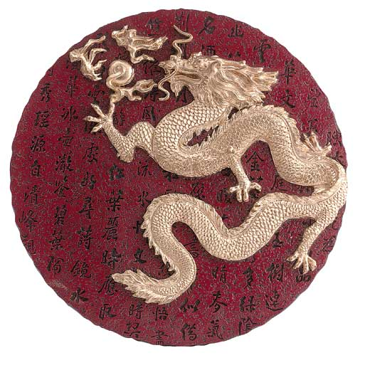 Chinese Symbols Golden Dragon Plaque