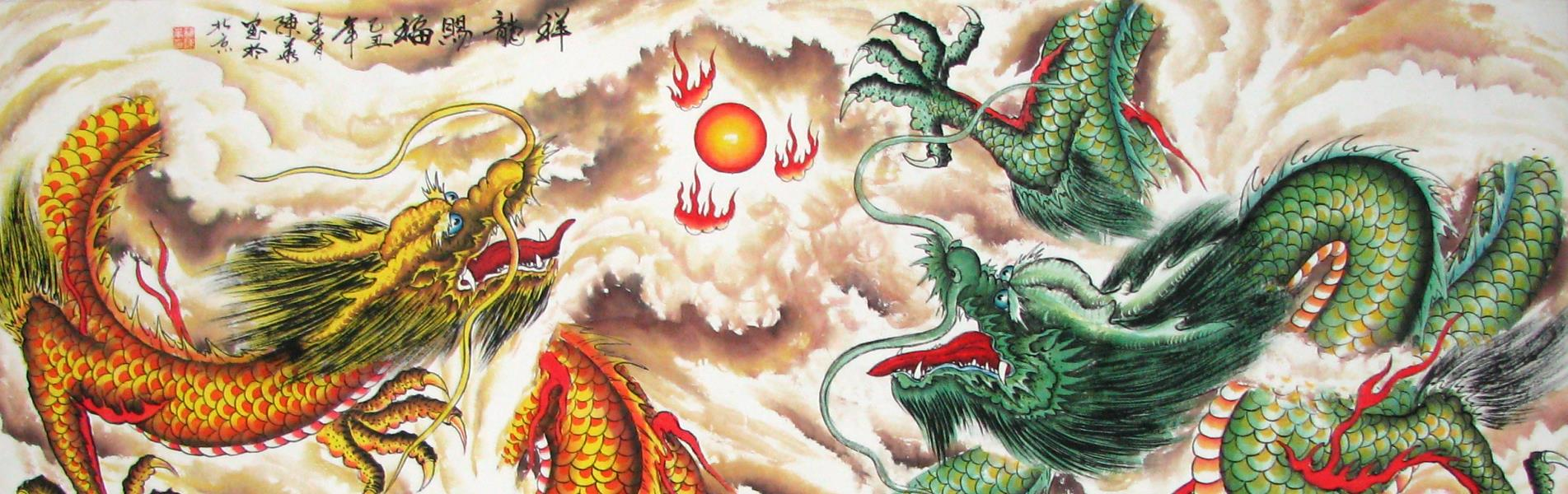 Buy Chinese Dragon Art Online