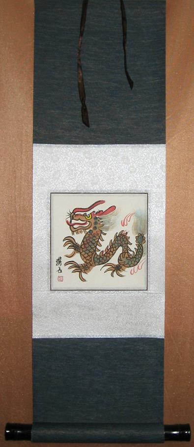 Chinese Zodiac Dragon Wall Scroll Painting