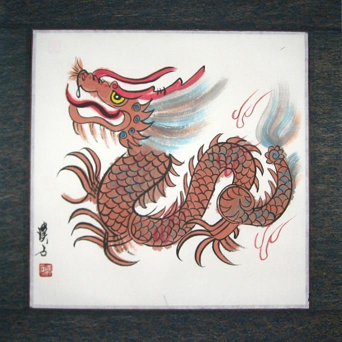 Chinese Zodiac Dragon Painting