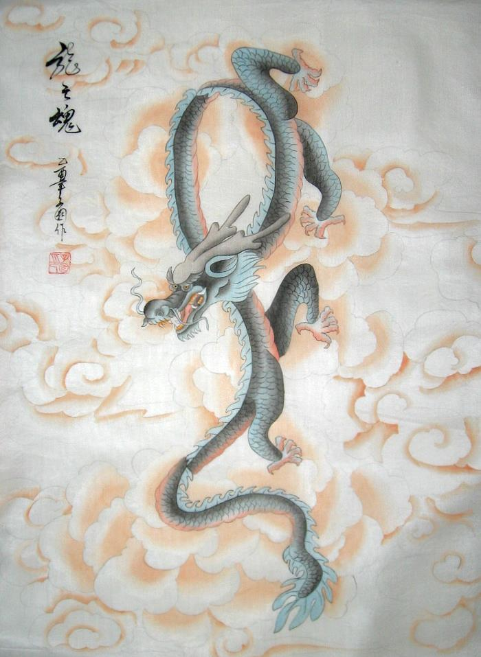 Chinese Silk Painting Soul of Dragon