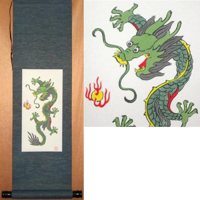Chinese Green Dragon Scroll Painting