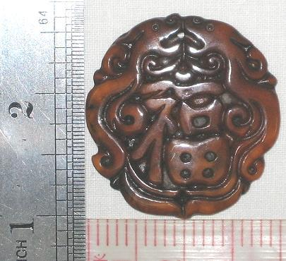 Chinese Jade Dragon Pendant Symbol for Fu