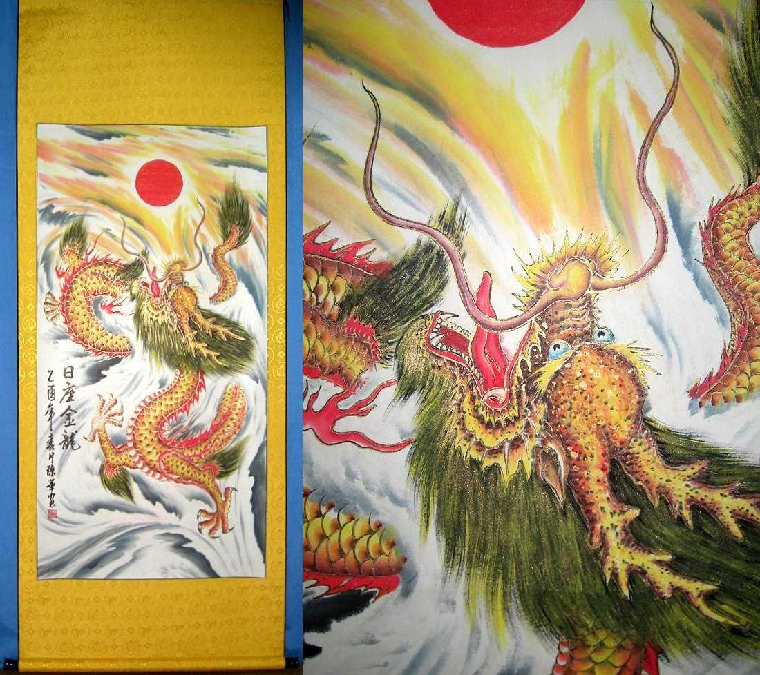 Chinese Golden Dragon Art Scroll Painting