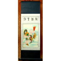 Chinese Dragon Phoenix Wall Scroll Painting