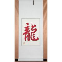 Chinese Symbol for Dragon Scroll Art Painting
