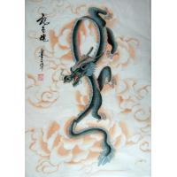 Chinese Silk Blue Horned Dragon Painting