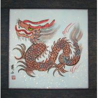 Zodiac Chinese Dragon Painting