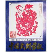 Chinese Red Dragon Paper Cuts Set