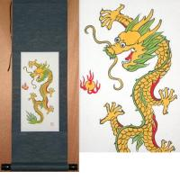 Chinese Yellow Dragon Painting Scroll Art