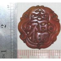 Red Jade Chinese Dragon Pendant Fu Symbol