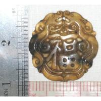 Chinese Jade Double Dragon Pendant Symbol for Fu
